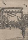 Mei 1948, De opening van de Gerke Numanbrug