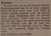 1974.