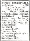 Bekendmaking van het huwelijk van Dina de Vries en Izak Leefsma, uit  Het Joodsche Weekblad, 17 juli 1942